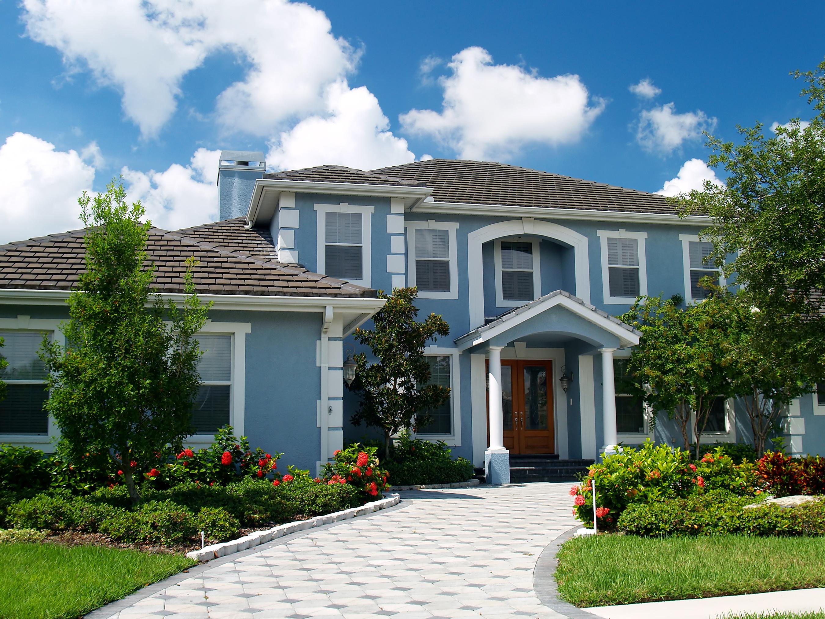 房屋二胎的主要特點和優勢